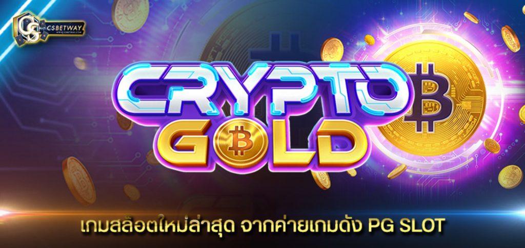 CRYPTO GOLD SLOT