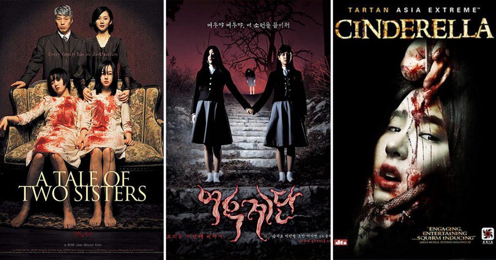 หนังผี Korea